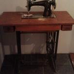Продам швейную машину с ножным приводом ПМЗ, 1950г., Новосибирск