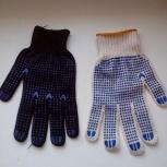 Перчатки ХБ, Новосибирск