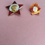 К празднику Пионерии 19 мая. Пионерские и октябрятские значки., Новосибирск
