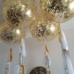 Шары с конфетти, большие гелиевые шары, Новосибирск