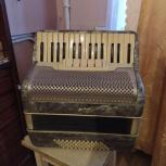 Продам аккордеон, Новосибирск