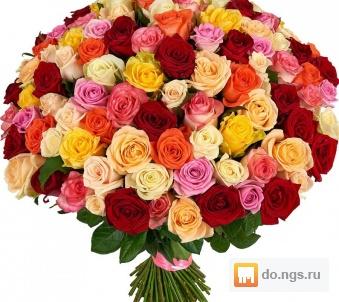 Доставка цветов по всей россии купить искусственные цветы в украине в розницу пальмы
