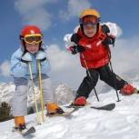 Набор детей в группу по горнолыжному спорту, Новосибирск