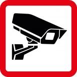 Установка видеонаблюдения, видеонаблюдение, монтаж скуд, домофоны, Новосибирск