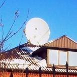 Установка спутниковых антенн Триколор Сибирь, Новосибирск
