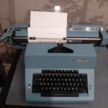 Пишущая машинка, Новосибирск