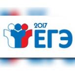 тестирование ЕГЭ по английскому языку, Новосибирск