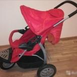 Детская коляска mothercare очень дешево, Новосибирск