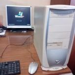Продам системный блок Pentium4 3.06GHz, Новосибирск