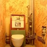 Отопление, водоснабжение, канализация. Сантехработы. Замена труб., Новосибирск