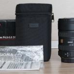 Объектив Sigma 8-16/4.5-5.6 DC HSM (для Sony A), Новосибирск