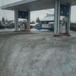 Продам АЗС, Новосибирск