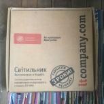 Светильник для LL, Новосибирск