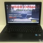 Ноутбук офисный Lenovo, Новосибирск