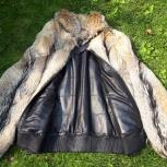 Шуба -куртка волк двусторонняя шикарная, Новосибирск