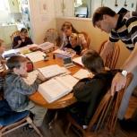 Домашняя школа (набор школьников на новый учебный год), Новосибирск