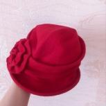 Шляпка женская, Новосибирск