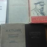 Книги раритетные исторические, Новосибирск