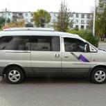 Междугородние перевозки микроавтобусом, Новосибирск