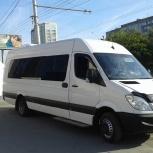 Заказ и аренда микроавтобуса Mercedes Sprinter, Новосибирск