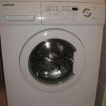 Куплю б/у или неисправную стиральную машину, Новосибирск
