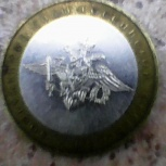 Монеты достоинством 10рублейС-Петербургского монетного двора, Новосибирск