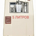 Кислородный концентратор, Новосибирск