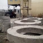 бетонные кольца колодцы, Новосибирск