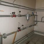 монтаж систем водоснабжения, отопления, канализации, Новосибирск