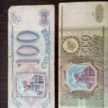 Банкноты 1993 года, Новосибирск