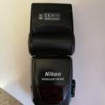 Вспышка Speedlight-800 для Nikon, Новосибирск