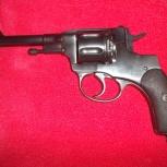 Редкий сигнальный револьвер наган Мр-313 1931 г., Новосибирск