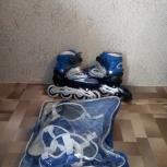 Продам раздвижные ролики, Новосибирск