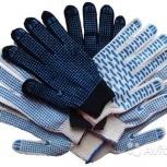 Продам перчатки рабочие х/б, Новосибирск