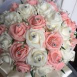 Свадебный букет невесты, Новосибирск