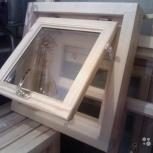 Деревянные окна вашего размера производство со стеклопакетом м2, Новосибирск
