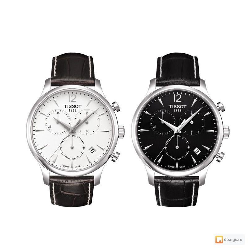 918cf4c3f647 Наручные мужские часы