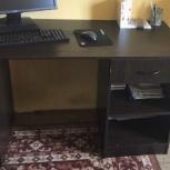 Продам письменный стол, Новосибирск