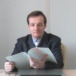 Помощь юриста, Новосибирск