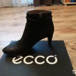 Ботинки демисезонные ECCO, Новосибирск
