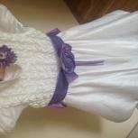 Продам нарядное платье для девочки, Новосибирск