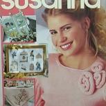 Журнал Сюзанна 2 2006, Новосибирск
