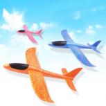 Самолёты планеры из пенопласта оптом, Новосибирск