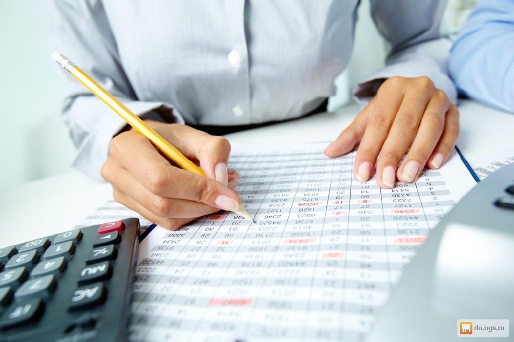 Удаленная бухгалтерия цены заявления в пфр о регистрации ооо как работодателя