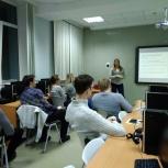 Курс системных аналитиков, Новосибирск