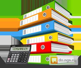 Бухгалтерское обслуживание в кемерово электронная отчетность в учете