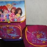 Продается школьный рюкзак ЛЕГО, Новосибирск