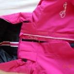 Новая жен. горн.куртка 52/54 мембрана 10000 dare2B, Новосибирск