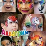 Аквагрим и детский боди-арт, аэро-тату на любые праздники!!!, Новосибирск