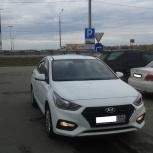 Прокат, аренда Хендай Солярис 2018г. АКПП, Новосибирск